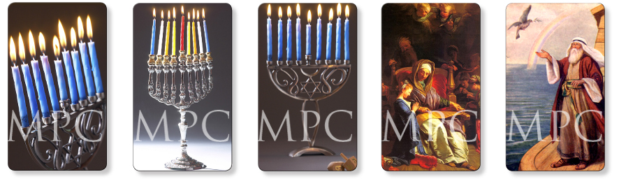 Jewish memorial prayer cards